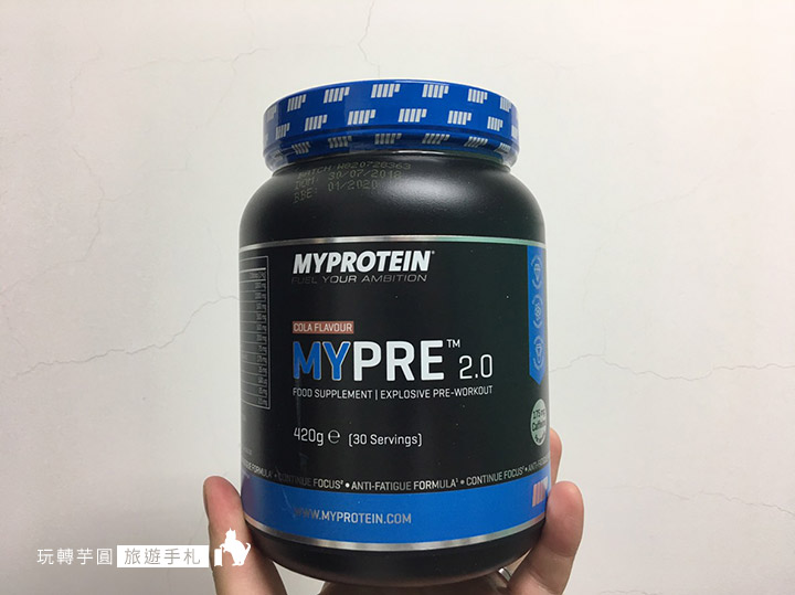 my-protein-my-pre-1