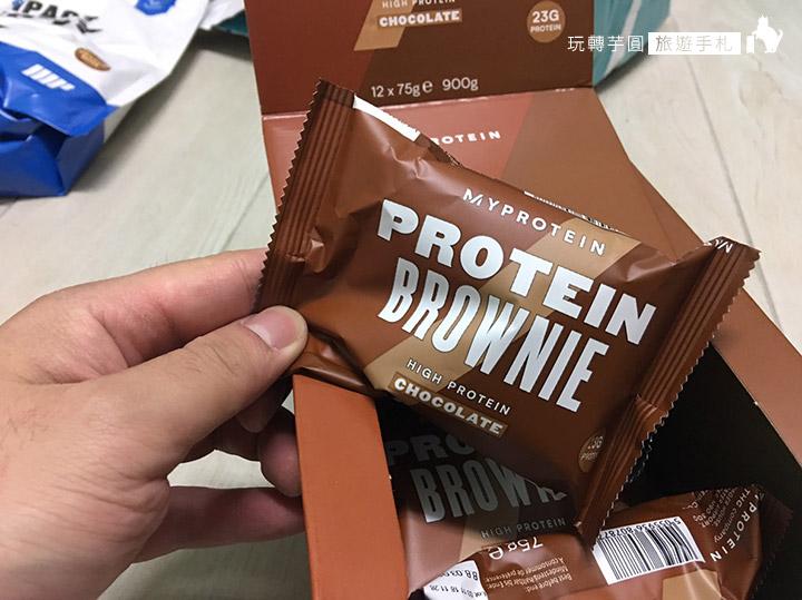 my-protein-proten -brownie-2