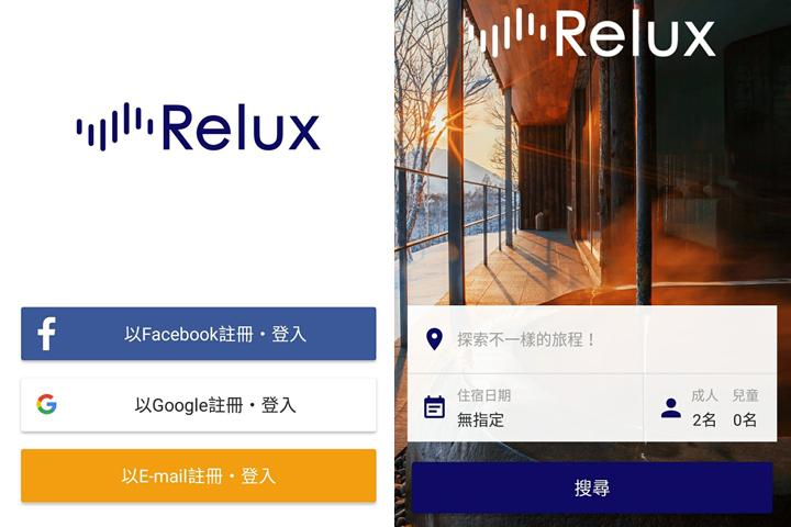 relux-app-download-03