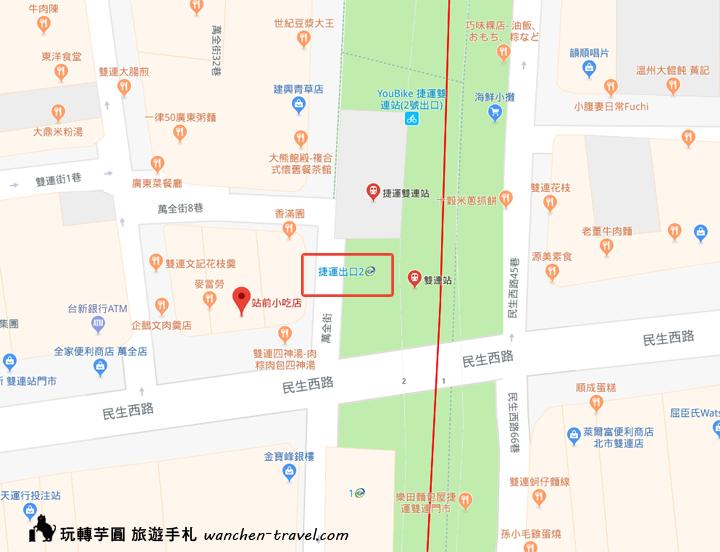 shuanglian-noodle-map