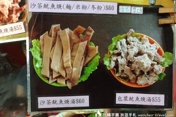shuanglian-noodle_190117_0012
