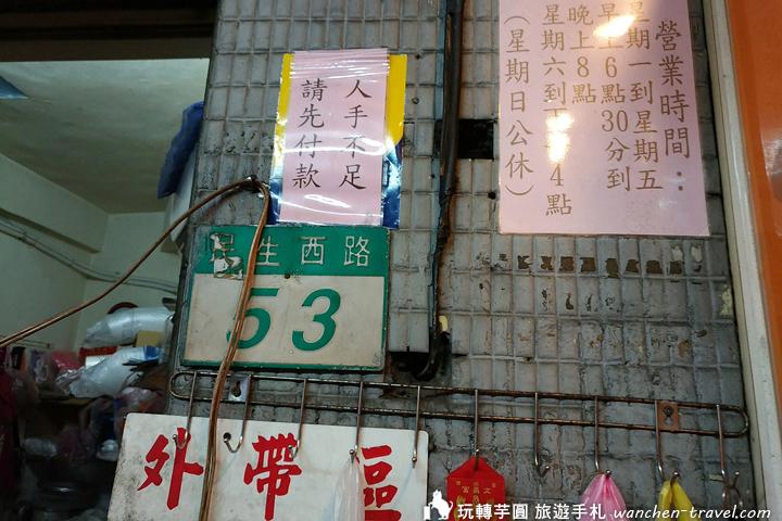 shuanglian-noodle_190117_0013