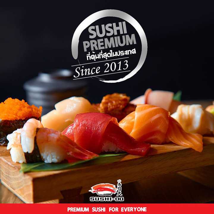 sushioogroup