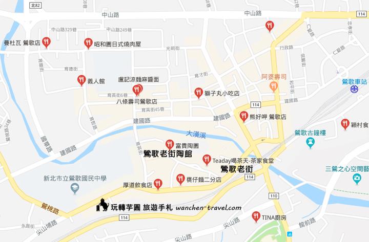 yingge-old-street-cuisine-map.jpg