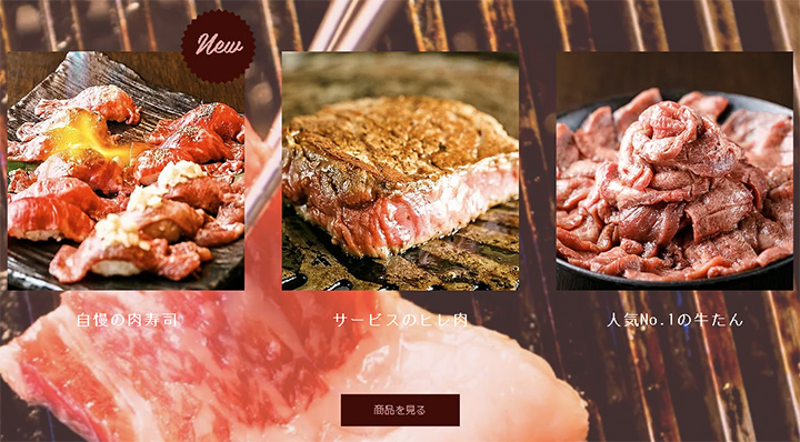 03-ueno-barbecue-isshintansuke-01
