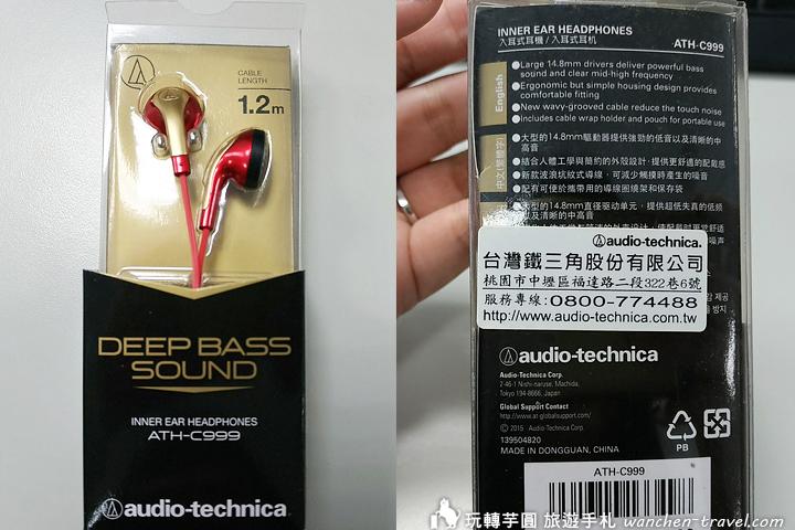 audio-technica_190223_0000