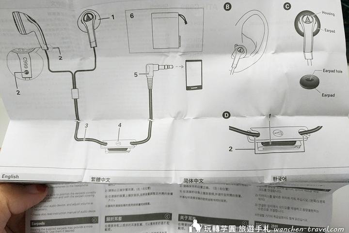audio-technica_190223_0001