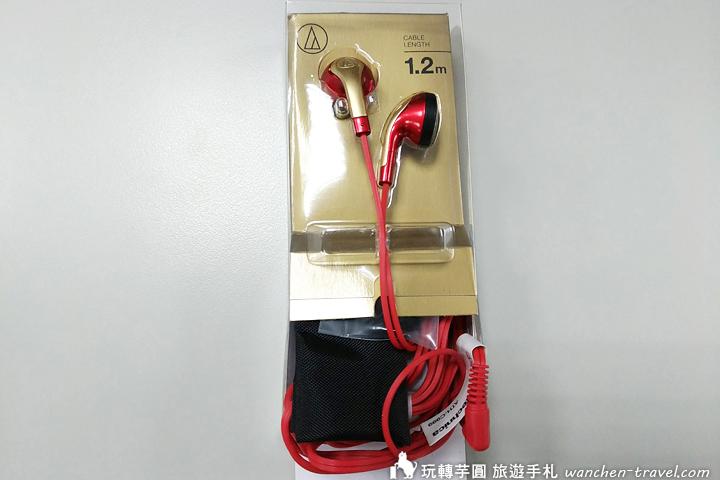 audio-technica_190223_0002