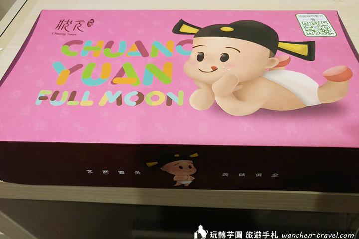 babyday-oil-rice_190223_0011