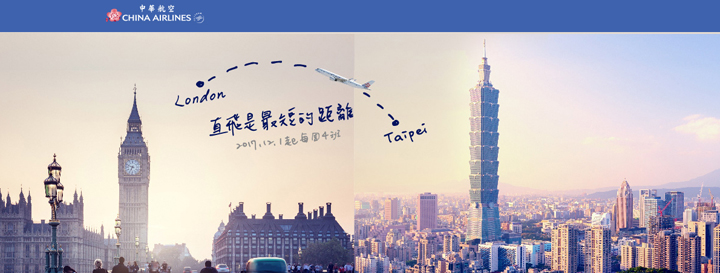 china-airlines-england-london