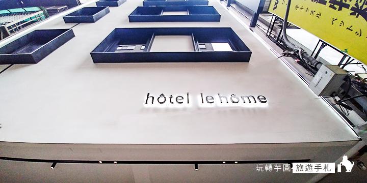 hôtel-le-hôme-1