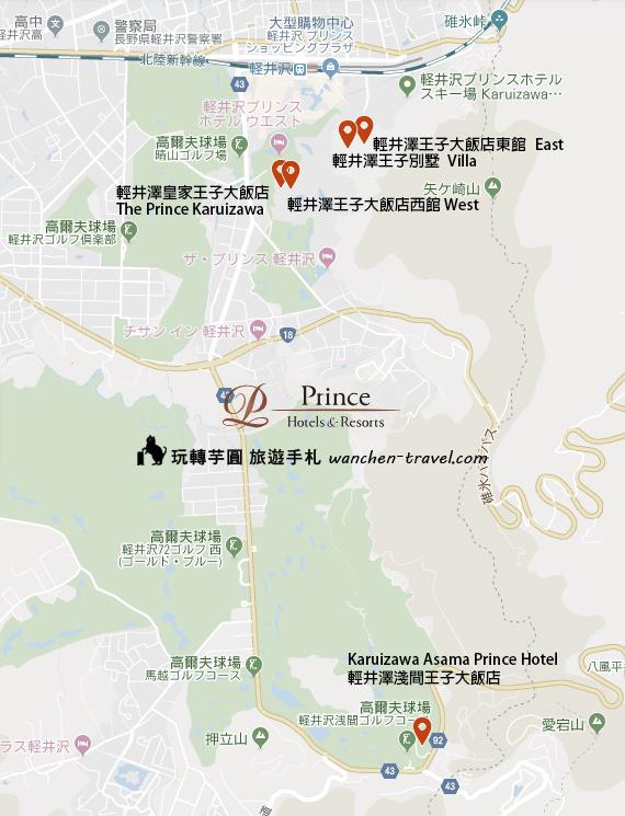 karuizawa-prince-hotel-map