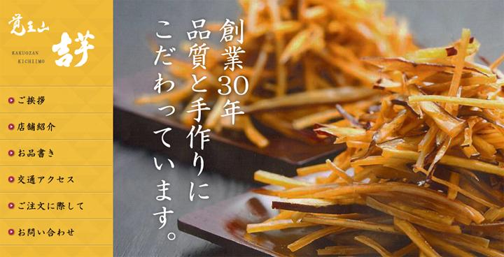 nagoya-cuisine-05