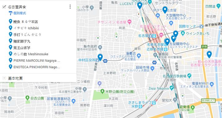 nagoya-cuisine-map