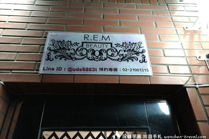 rem-beauty_190223_0013