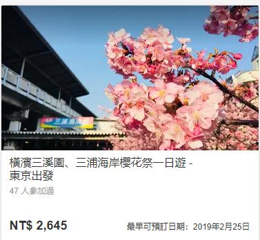 sakura-2019-05