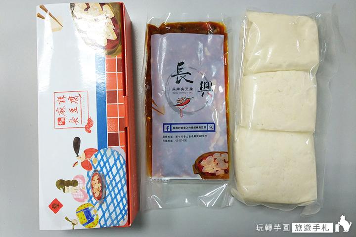 stinky-tofu_190207_0028