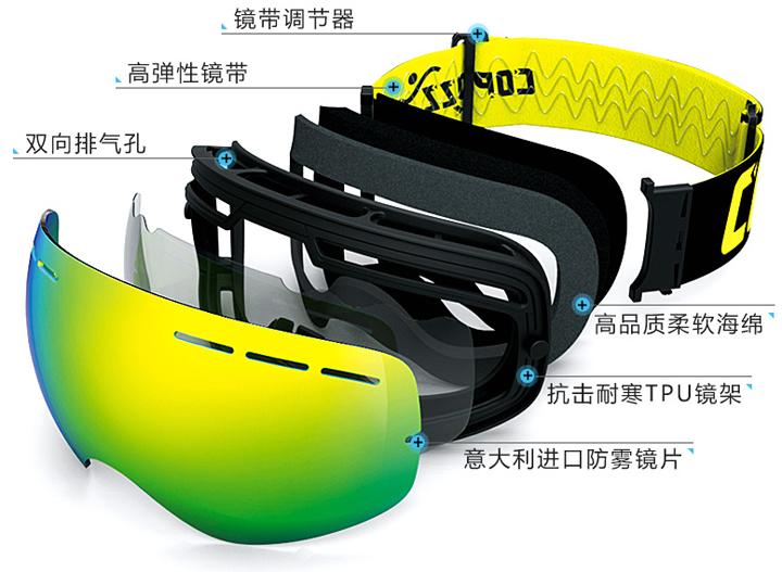 tmall-ski-equipment-product-02-02