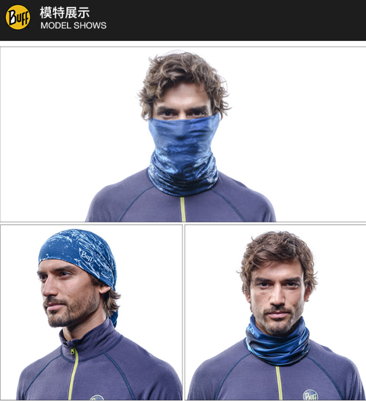 tmall-ski-equipment-product-04-01