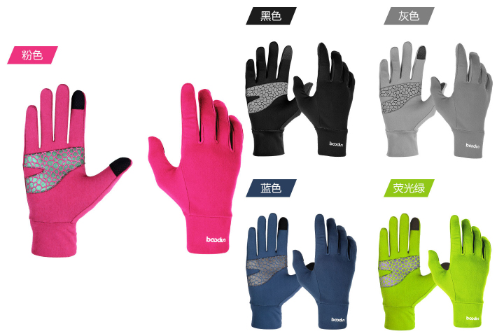 tmall-ski-equipment-product-10