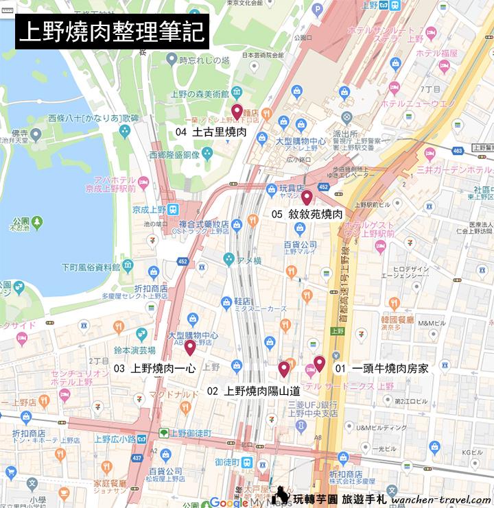 ueno-barbecue-map