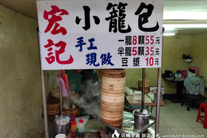 xiaolongbao_190220_0012