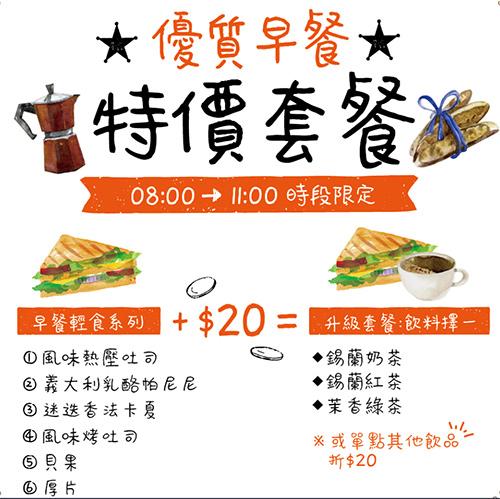 yumyumcafe-menu-new-04