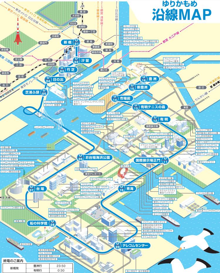 yurikamome-railroad-map