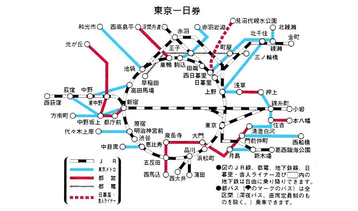 01-jreast-tokyo-oneday-pass