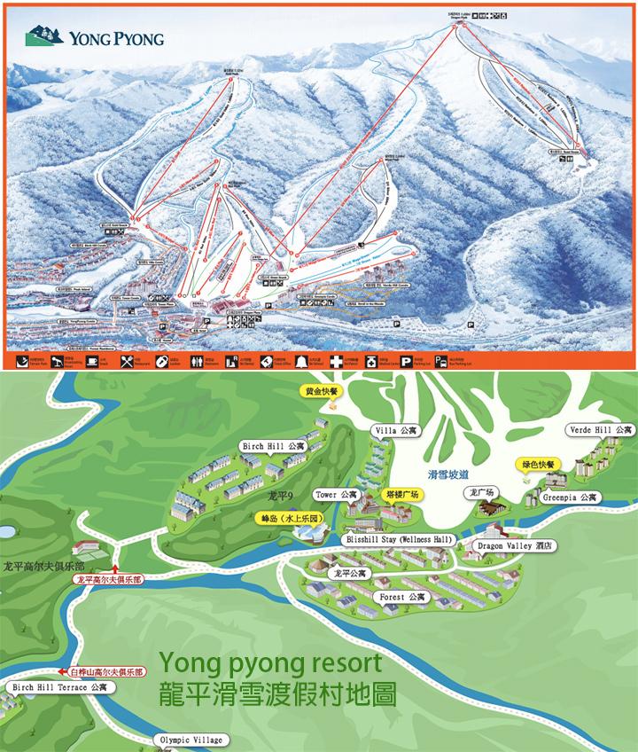 04-yongpyong-kr-website-02