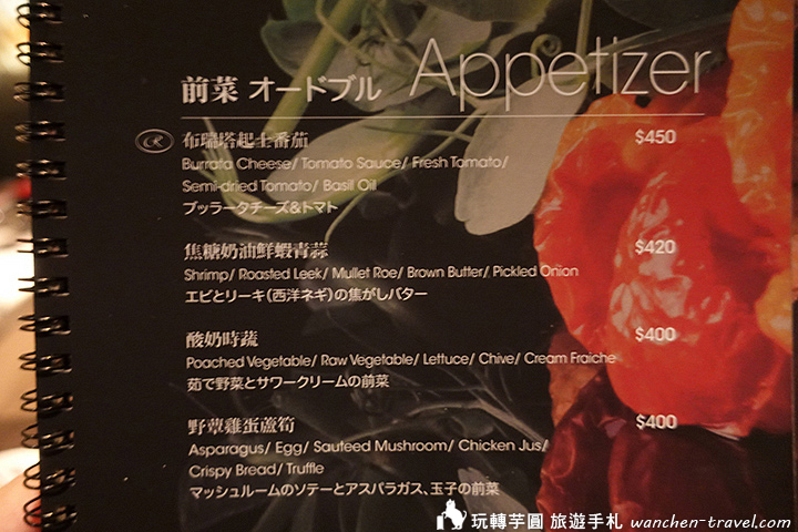 azie-menu-(07)