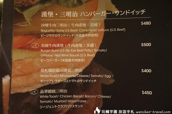 azie-menu-(10)