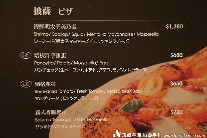 azie-menu-(11)