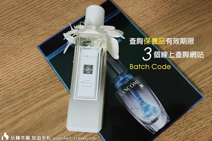 batch-code