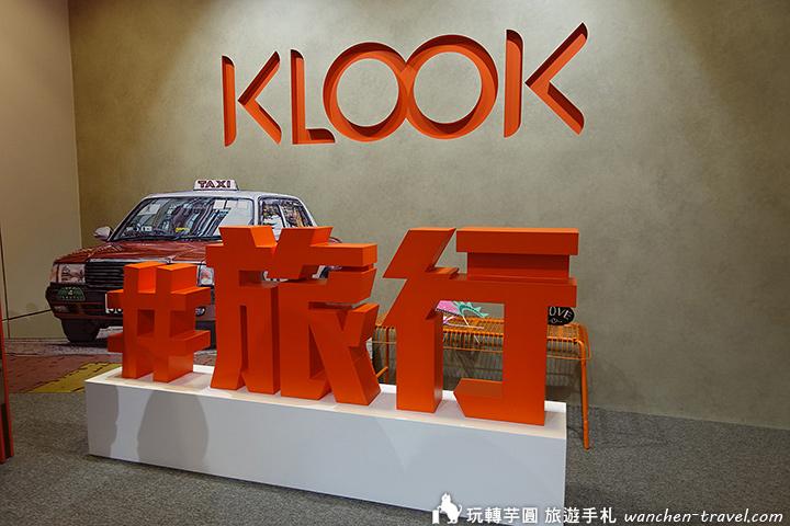 klook-travel