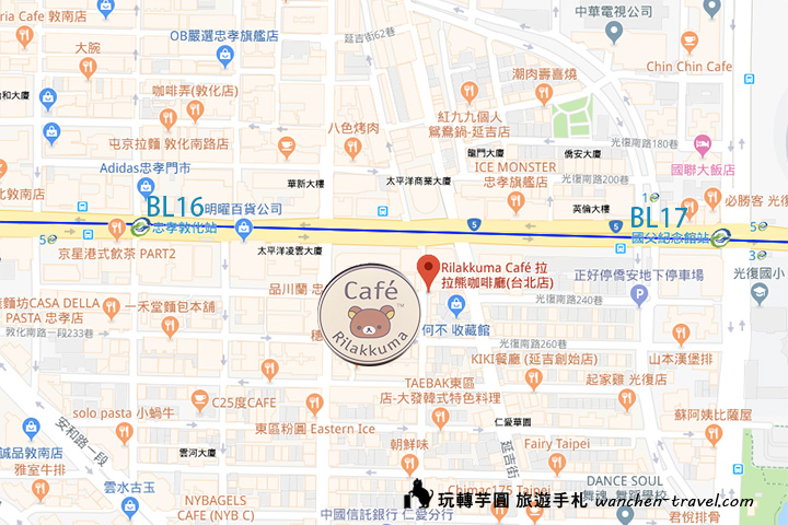 rilakkuma-cafe-taipei-map
