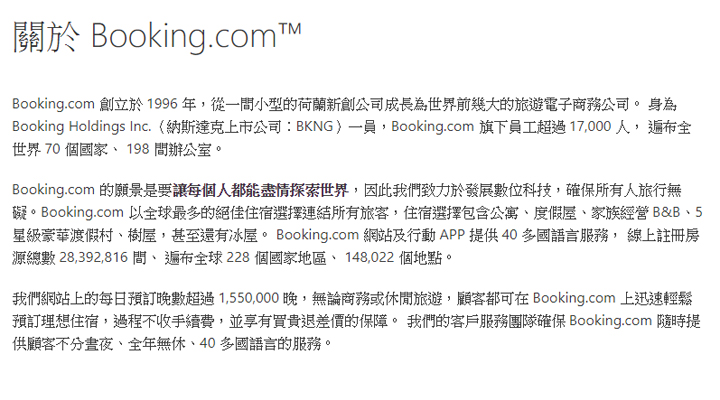 about-bookingcom
