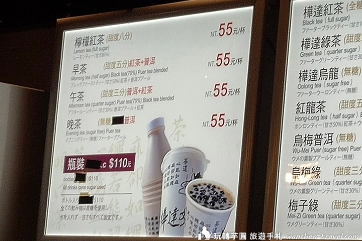 food_190417_0076