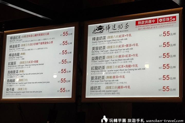 food_190417_0077