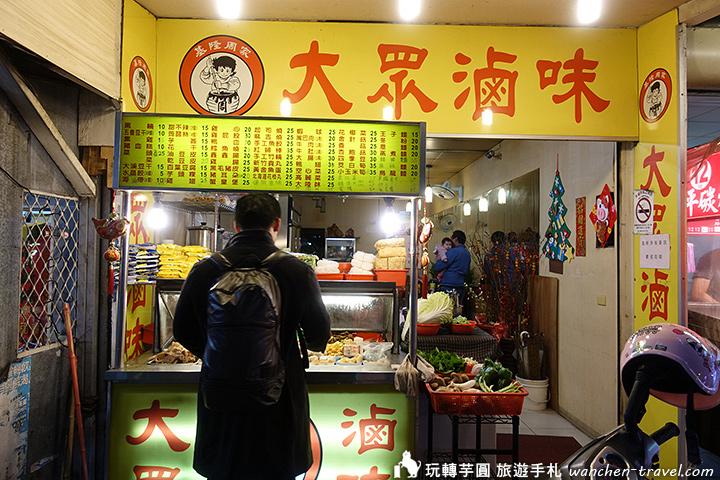 jiaoxi-public-luwei