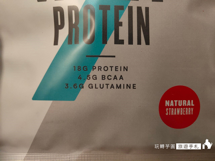 my-protein-limited-snack_190406_0011