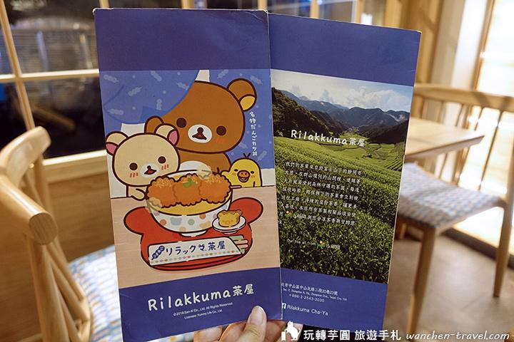 rilakkuma-cha-ya-menu