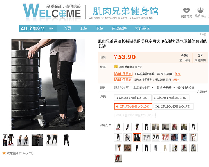 shop579620441-01