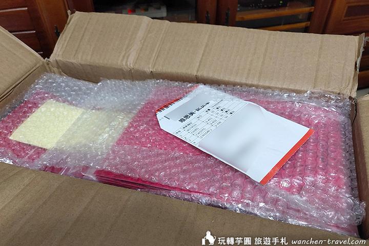taobao-shop_190411_0032