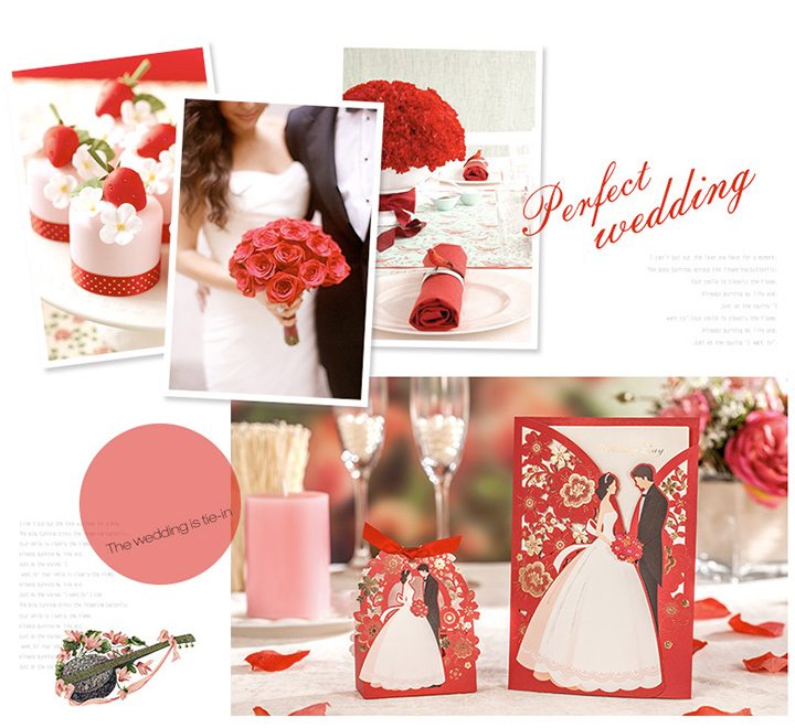 taobao-wedding-invitation-01