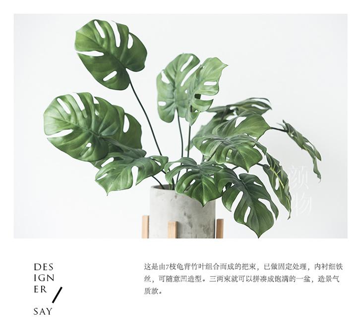 taobao-yanwu-04