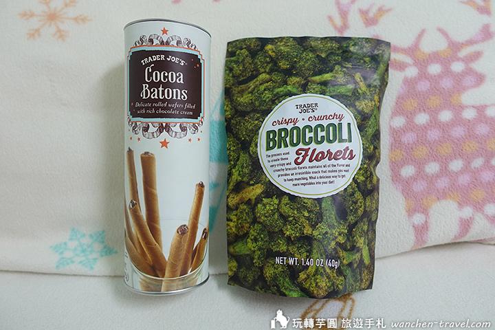 traderjoes-snack