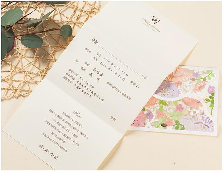 wedding-invitation-word-sample-01