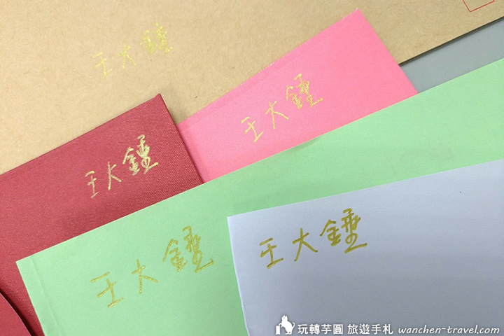 wedding-invitation_190413_0005