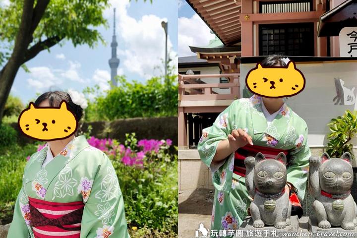 華雅和服 hanaka kimono